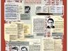 """Pannello 4 """"Il samizdat per la difesa dei diritti dell'uomo"""""""
