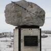 Viaggio a Vorkuta ottobre 2010