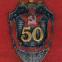ČK-GPU-NKVD