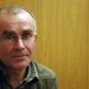 """Concorso in ricordo di A. Mironov """"I difensori dei diritti umani"""""""
