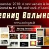 Lanciato il sito web dedicato a Leonid Volynskij