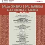 invitoSAMIZDAT_macerata_DEF_print